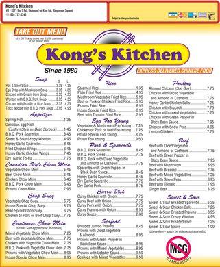 Chinatown Chicago Restaurants. garden chinese restaurant