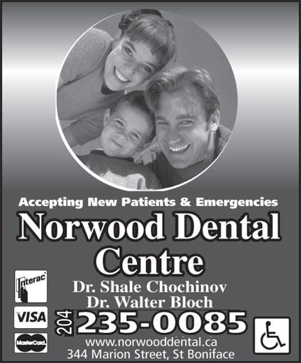 Norwood Dental Centre (204-235-0085) - Annonce illustrée======= -