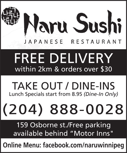 Naru Sushi Japanese Restaurant (204-888-0028) - Display Ad -