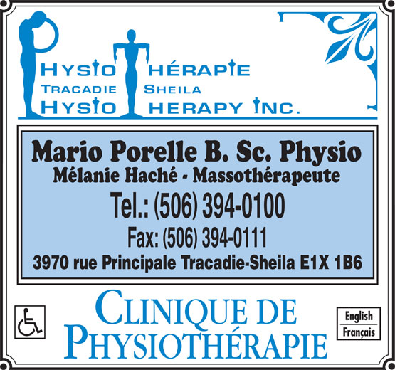 Physiothérapie Tracadie-Sheila Physiotherapy (506-394-0100) - Annonce illustrée======= -