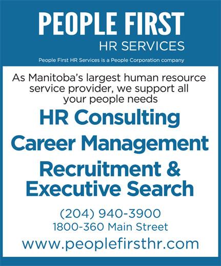 People First HR Services Ltd (204-940-3900) - Annonce illustrée======= -