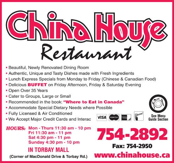 China-House Restaurant (709-754-2892) - Display Ad -