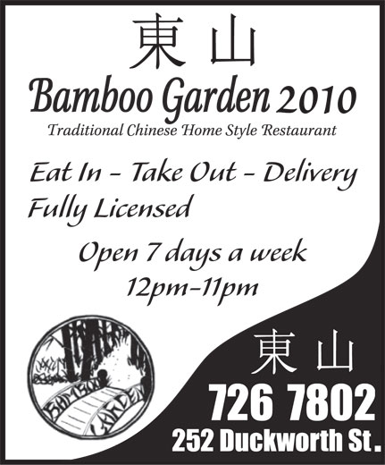 Bamboo Garden Restaurant (709-726-7802) - Display Ad -