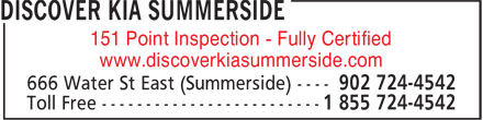 Discover Kia Summerside (902-724-4542) - Annonce illustrée======= - 151 Point Inspection - Fully Certified www.discoverkiasummerside.com
