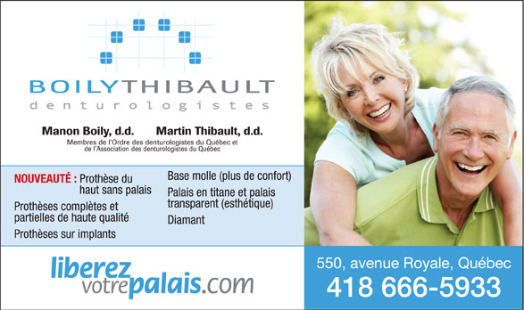 Boily Thibault Denturologistes (418-666-5933) - Annonce illustrée======= -