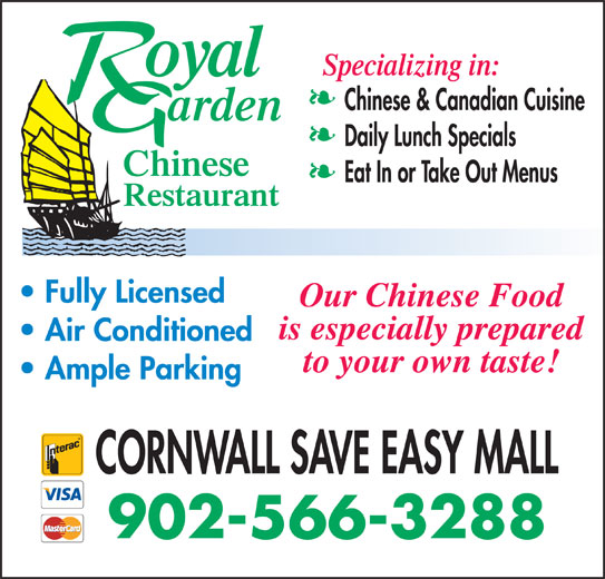 Royal Garden Chinese Restaurant (902-566-3288) - Annonce illustrée======= - 902-566-3288