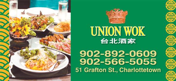 Union Wok (902-892-0609) - Annonce illustrée======= - 902-566-5055 51 Grafton St., Charlottetown 902-892-0609
