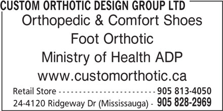 Custom Orthotic Design Group Ltd (905-828-2969) - Annonce illustrée======= -