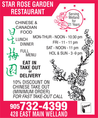 Star Rose Garden Restaurant (905-732-4399) - Display Ad