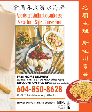 Jasmine Garden Restaurant (604-557-7588) - Annonce illustr&eacute;e