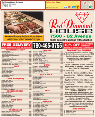 Red Diamond House Restaurant (780-613-0463) - Menu