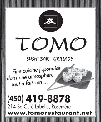 Restaurant Tomo (450-419-8878) - Display Ad