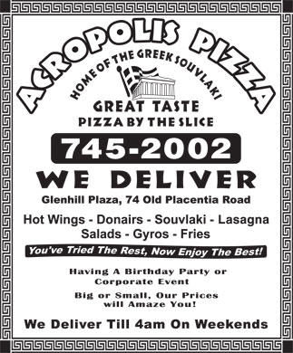 Acropolis Pizza (709-745-2002) - Display Ad