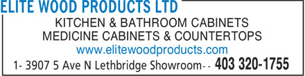 Elite Wood Products Ltd (403-359-9155) - Annonce illustrée - KITCHEN & BATHROOM CABINETS MEDICINE CABINETS & COUNTERTOPS www.elitewoodproducts.com  KITCHEN & BATHROOM CABINETS MEDICINE CABINETS & COUNTERTOPS www.elitewoodproducts.com