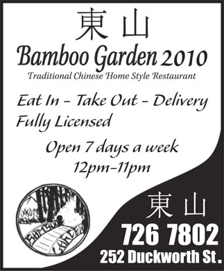 Bamboo Garden Restaurant (709-726-7802) - Display Ad