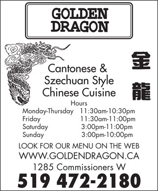 Golden Dragon Restaurant (519-472-2180) - Annonce illustrée