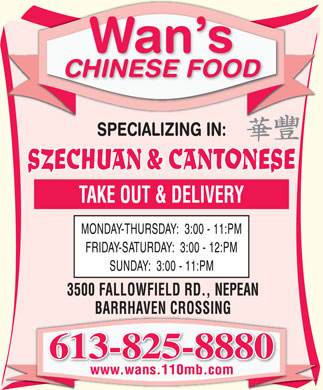 Wan's Chinese Food (613-825-8880) - Annonce illustrée - CHINESE FOOD Wan s CHINESE FOOD Wan s Wan s CHINESE FOOD Wan s CHINESE FOOD