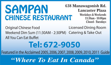 Sampan Restaurant (506-672-9050) - Display Ad