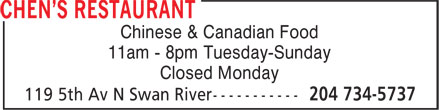 Chen's Restaurant (204-734-5737) - Annonce illustrée - Chinese & Canadian Food 11am - 8pm Tuesday-Sunday Closed Monday