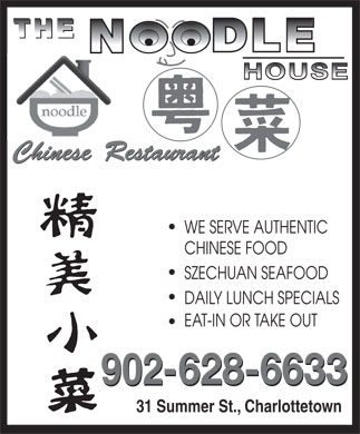 Noodle House Chinese Restaurant (902-628-6633) - Annonce illustrée - WE SERVE AUTHENTIC CHINESE FOOD SZECHUAN SEAFOOD DAILY LUNCH SPECIALS EAT-IN OR TAKE OUT 902- 31 Summer St., Charlottetown