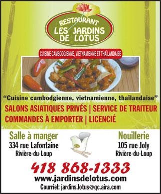 Restaurant les jardins de lotus 334 rue lafontaine for Boost masny salle a manger